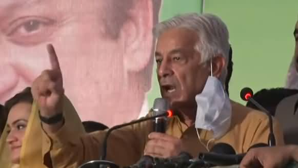 Khawaja Asif's Speech in PMLN Workers' Convention - 26th September 2021