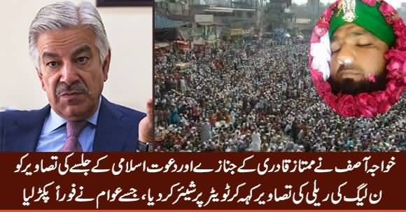 Khawaja Asif Shares Mumtaz Qadri Funeral Pictures As PMLN Rally Pictures