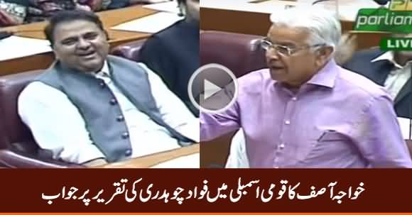 Khawaja Asif Speech in National Assembly, Also Replies Fawad Chaudhry