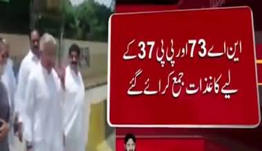 Khawaja Asif submits nomination forms to contest polls from NA-73 and PP-37