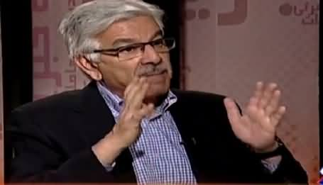 Khawaja Asif Telling Another Stupid Reason For Load Shedding in Pakistan