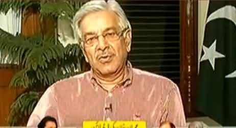 Khawaja Asif Telling Govt Strategy to Handle Imran Khan If He Tries To Enter Red Zone