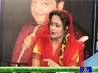 Khawaja On Demand On Roze Tv – 14th March 2015