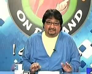 Khawaja On Demand On Roze Tv – 17th January 2015