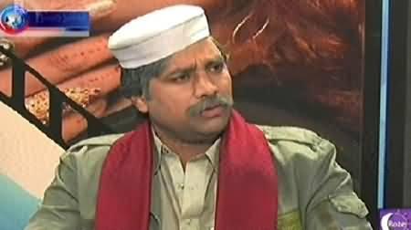 Khawaja On Demand On Roze Tv – 22nd November 2014