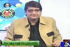 Khawaja On Demand On Roze Tv (Comedy Show) – 12th March 2017