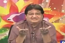 Khawaja On Demand On Roze Tv (Comedy Show) – 15th January 2017