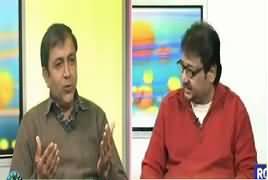 Khawaja On Demand On Roze Tv (Comedy Show) – 22nd January 2017