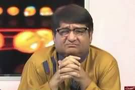 Khawaja On Demand On Roze Tv (Comedy Show) – 23rd April 2017