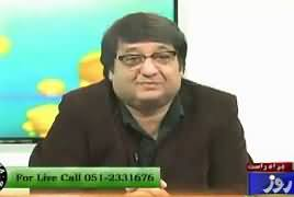 Khawaja On Demand On Roze Tv (Comedy Show) – 26th February 2017