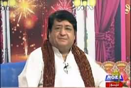Khawaja On Demand On Roze Tv (Comedy Show) – 2nd July 2017