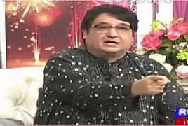 Khawaja On Demand On Roze Tv (Comedy Show) – 9th July 2017