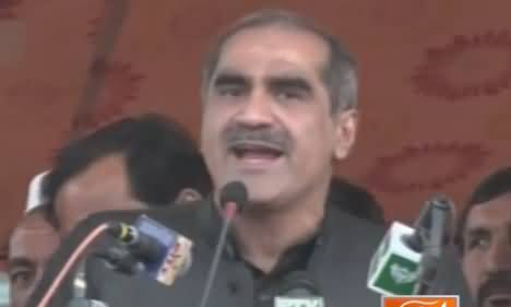 Khawaja Saad Rafiq Complete Speech in Haripur at PMLN Workers Convention