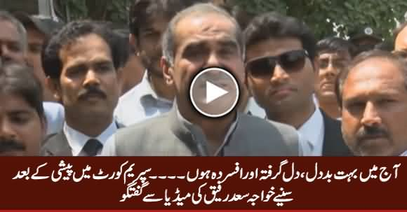 Khawaja Saad Rafique Media Talk After Appearing Before Supreme Court