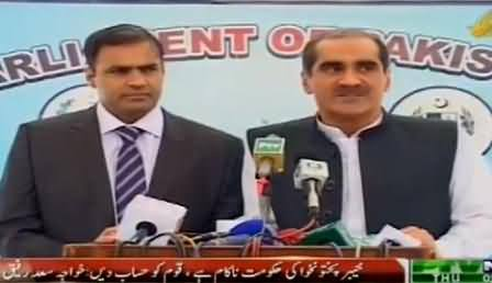 Khawaja Saad Rafique & Abid Sher Ali Talking to Media About Sit-ins - 18th September 2014