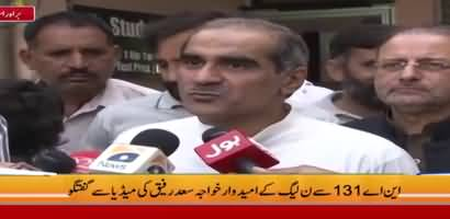 Khawaja Saad Rafique addresses to media about workers arrest
