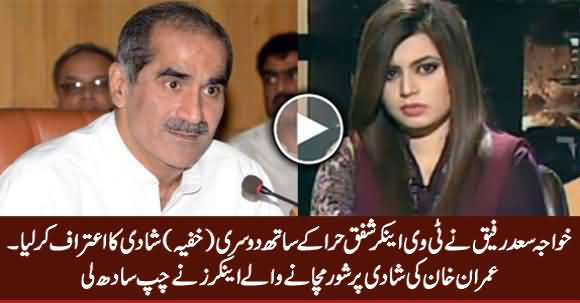 Khawaja Saad Rafique Admits Second Marriage With Tv Anchor Dr. Shafaq Hira