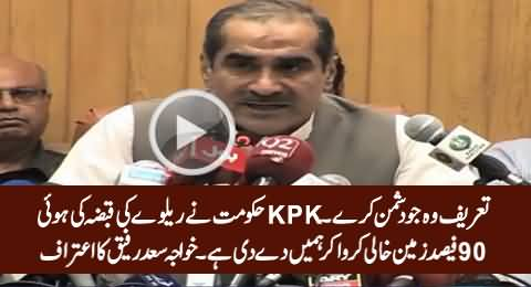 Khawaja Saad Rafique Admits That KPK Govt Recovered 90% Railway Land From Land Mafia