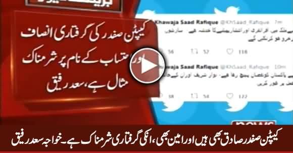Khawaja Saad Rafique Angry on Captain (R) Safdar's Arrest By NAB