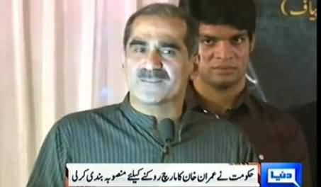 Khawaja Saad Rafique Appeals to Imran Khan to Cancel Long March on 14th August