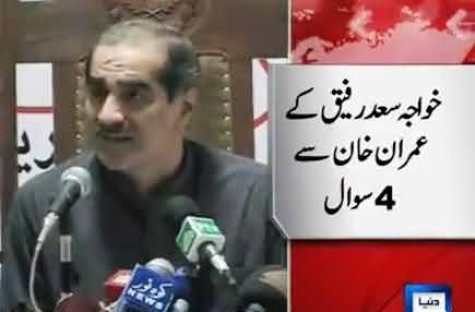 Khawaja Saad Rafique Asks Four Questions From Imran Khan About London Meeting