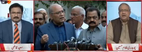 Khawaja Saad Rafique Bhi Jald Arrest Hone Waale Hain - Chaudhry Ghulam Hussain