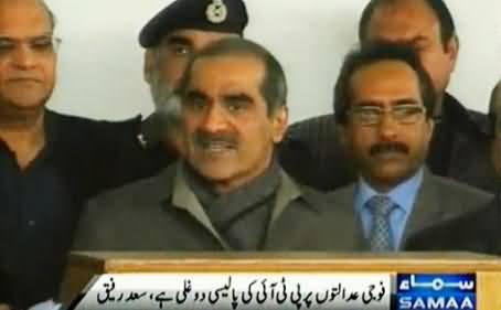 Khawaja Saad Rafique Blasts on Imran Khan and Demands Apology