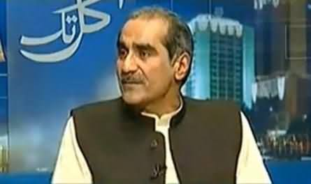 Khawaja Saad Rafique Challenges Imran Khan To Go To Supreme Court To Disqualify Him