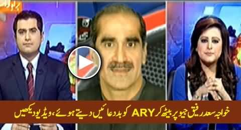 Khawaja Saad Rafique Cursing ARY News While Sitting on Geo News