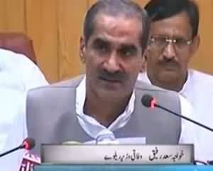 Khawaja Saad Rafique Decreased the Railway Fairs - An Appreciable Work