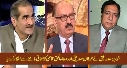 Khawaja Saad Rafique Denied To Accept Irfan Siddiqui & Ataul Haq Qasmi As Journalists