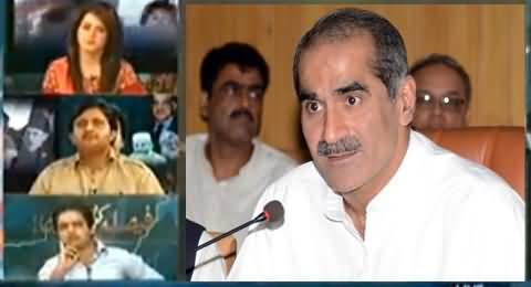 Khawaja Saad Rafique Detailed Response to Imran Khan's Speech