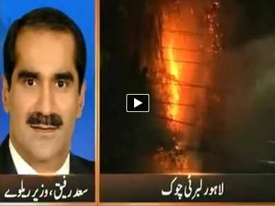 Khawaja Saad Rafique Exclusive Talk to Samaa News - 31st August 2014