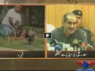 Khawaja Saad Rafique Expressing Regret on His Statement About Imran Khan's Dog Sheru