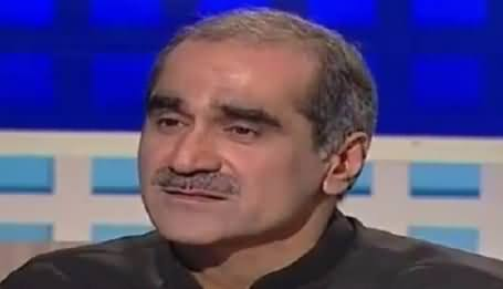 Khawaja Saad Rafique Got Emotional While Telling His Father's Story