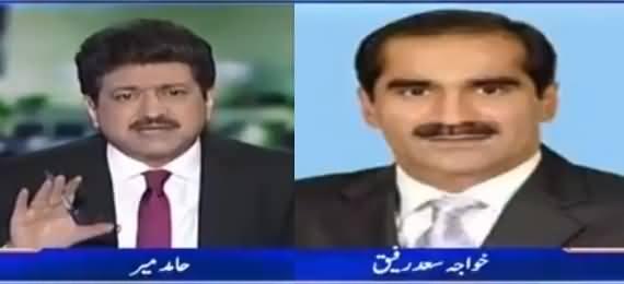 Khawaja Saad Rafique Got Hyper on Aitzaz Ahsan in Hamid Mir's Show