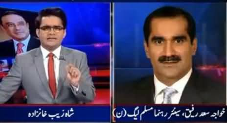 Khawaja Saad Rafique Himself Exposing PMLN Muk Muka with Peoples Party