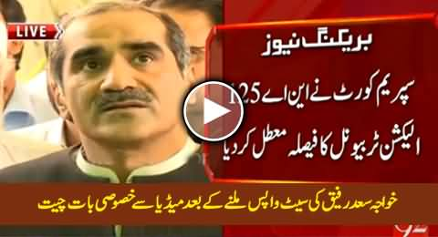 Khawaja Saad Rafique Media Talk After Supreme Court's Verdict in His Favour