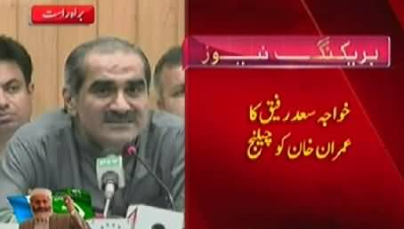 Khawaja Saad Rafique Offers Imran Khan To Exchange His Constituency with Him For New Election