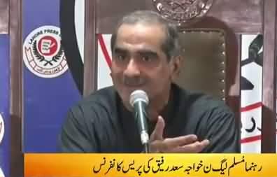 Khawaja Saad Rafique press conference _ 29 July 2018