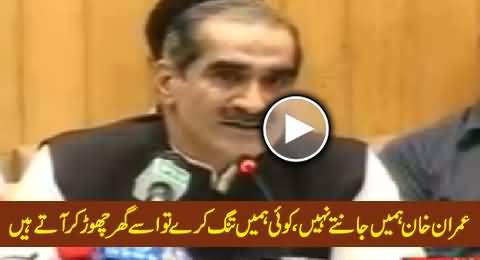 Khawaja Saad Rafique Press Conference Against Imran Khan - 4th October 2014