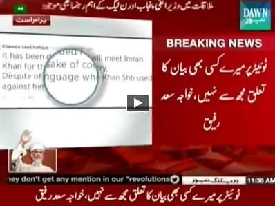 Khawaja Saad Rafique Refuses News of Nawaz Sharif Meeting with Imran Khan