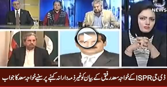 Khawaja Saad Rafique Response To DG ISPR For Calling His Statement