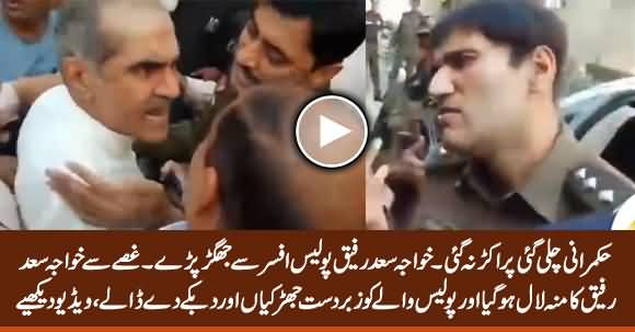 Khawaja Saad Rafique's Fight With Police Officer Outside NAB Court