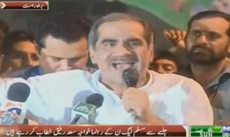 Khawaja Saad Rafique Speech In PMLN Jalsa - 4th October 2015