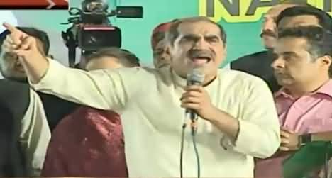 Khawaja Saad Rafique Speech In PMLN Jalsa Lahore – 9th October 2015