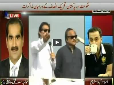 Khawaja Saad Rafique Talking to ARY News on Who Involved Army in Politics