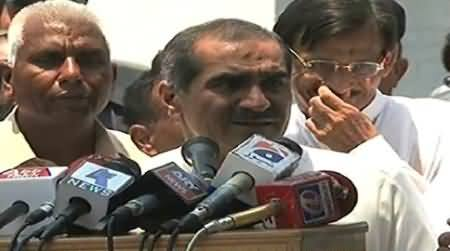 Khawaja Saad Rafique Talking to Media About Imran Khan Protest Against Rigging