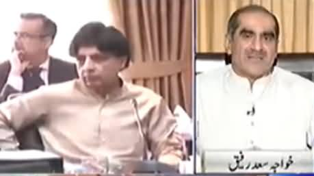 Khawaja Saad Rafique Telling How PMLN Leaders Trying To Convince Chaudhry Nisar