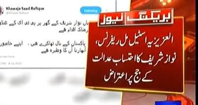 Khawaja Saad Rafique Terms Imran Khan As